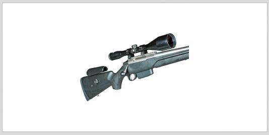 Bond and Bywater: shotguns,firearms,air guns,shotgun